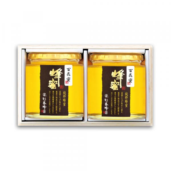 HH73(Mixed Flower Honey - Made in Japan 500g / bottle ×2)