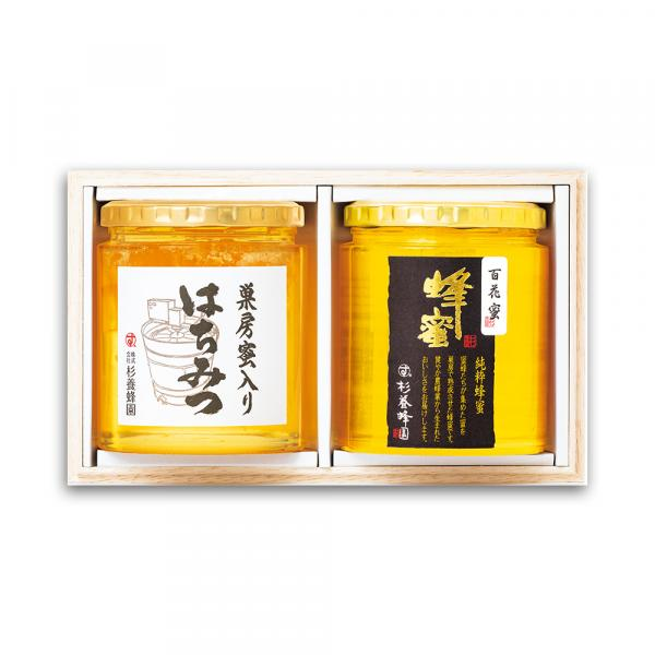 Pure honey 2 bottle set (Honey with Honeycomb, Mixed Flower Honey - Made in Japan) WCH82