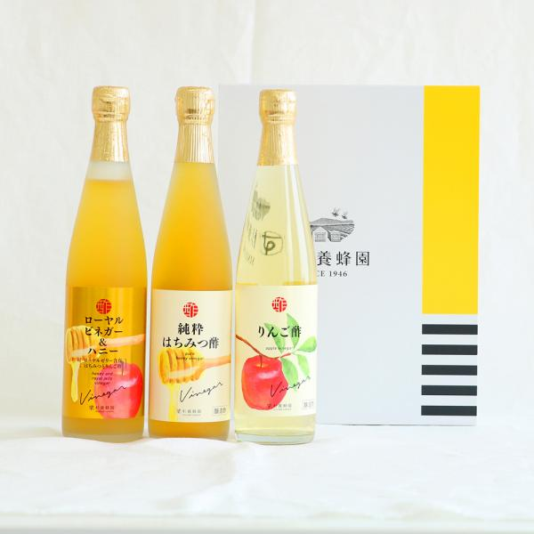 Vinegar 3 bottles set (Honey and Apple Vinegar with Royal Jelly / Pure Honey Vinegar /Apple Vinegar)
