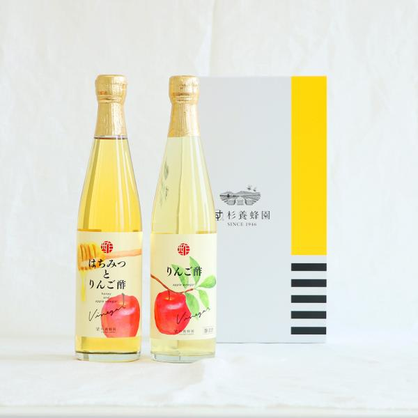 Vinegar 2 bottles set (Honey and Apple Vinegar /Apple Vinegar)
