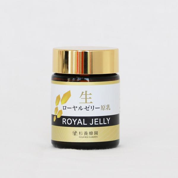 Fresh Royal Jelly 100g 【Limited to domestic shipping】