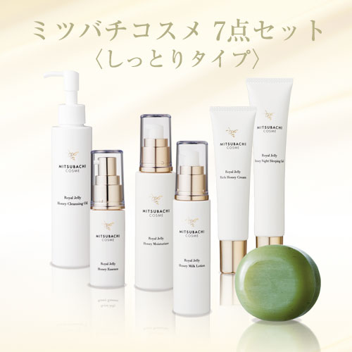 MITSUBACHI COSME 7 Items Set (Moist)