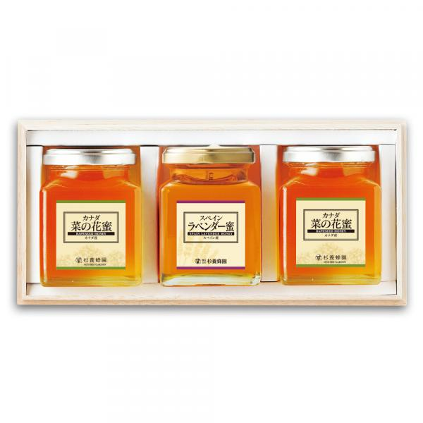 WK2L33 (Rapeseed Honey- Made in Canada 2 bottles, Lavender Honey) 200g each