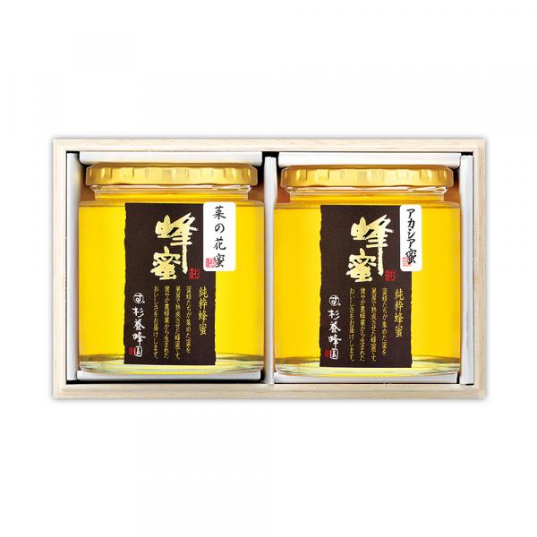Special Honey Set (Rapeseed Honey- Made in Canada/ Acacia Honey- Made in Hungary) WAK53