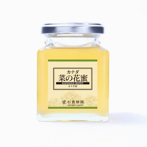 Rapeseed Honey- Made in Canada(200g / bottle )