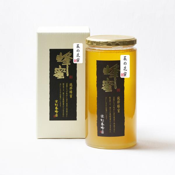 Rapeseed Honey- Made in Canada(1,000g / bottle )