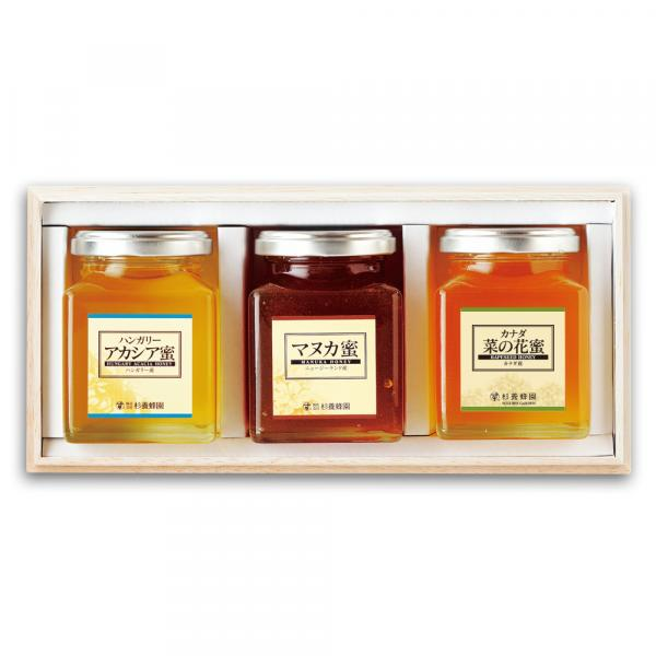 WAMK55 (Acacia Honey, Manuka Honey, Rapeseed Honey- Made in Canada) 200g each