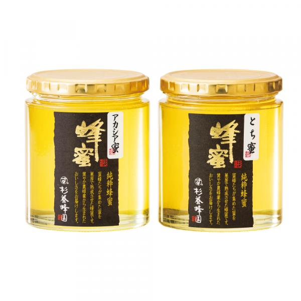 Japanese Honey Tasting Set(Acacia Honey - Made in Japan /Horse Chestnut Honey - Made in Japan)500g each/bottle