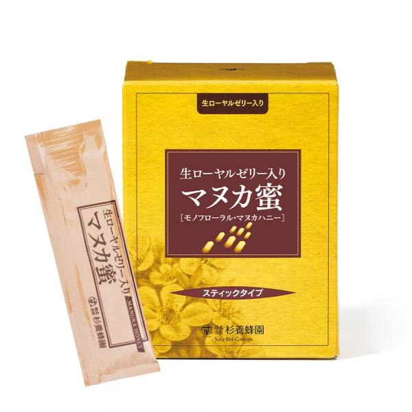 Manuka Honey with Fresh Royal Jelly Stick Type (5g × 45sticks)