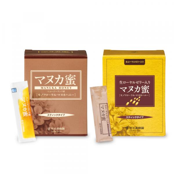 Manuka Honey Stick Gift