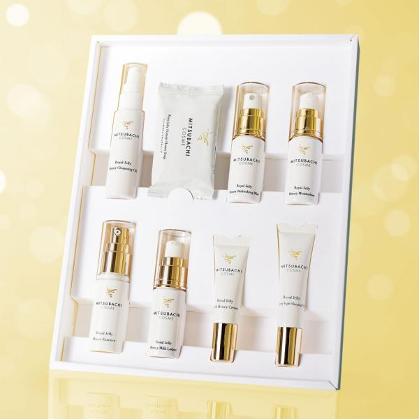 MITSUBACHI COSME Petit (A set of 8 items)