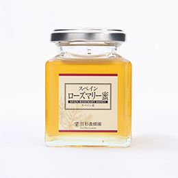 Rosemary Honey (200g / bottle)