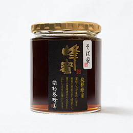 Buckwheat Honey - Made in Japan (500g / bottle)