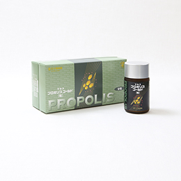Propolis Gold (93 capsules/bottle)+(93 capsules/31packs) bottle & box set