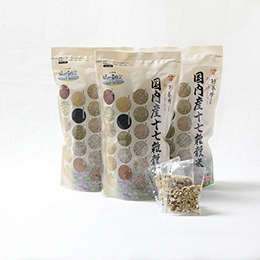 17 Mixed Grains Including Milk Vetch Rice (15g×30packs) 3 Bag Set