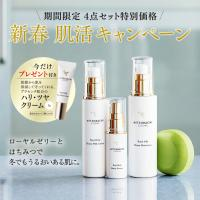 MITSUBACHI COSME Dry Skin Solution 4-Piece Set(LightType)