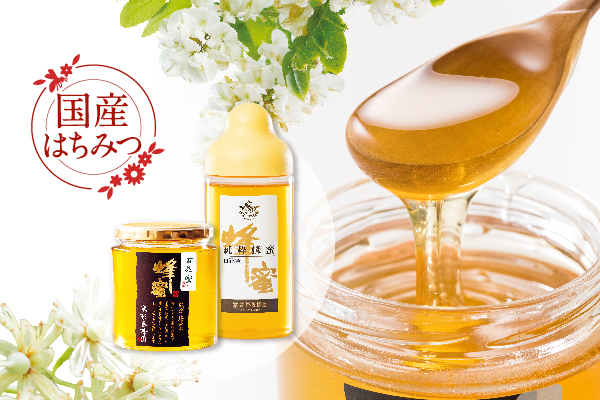 Pure Ripe Honey -Made in Japan