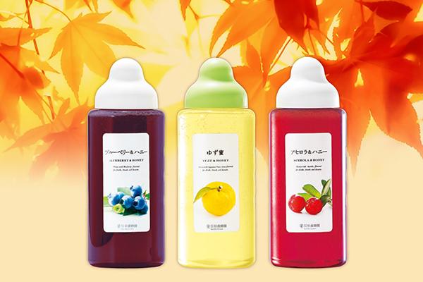 9種類から選らべる果汁入りはちみつ