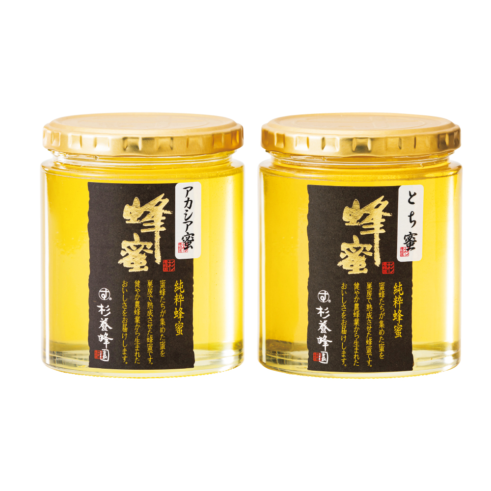 Japanese Honey Tasting Set